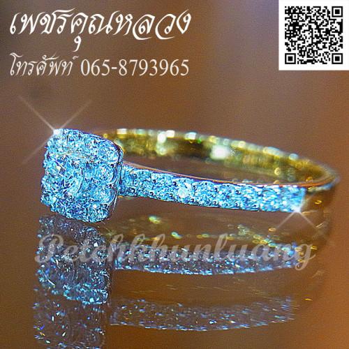 แหวนเพชรชู..แหวนหมั้น..แหวนแต่งงาน..ของขวัญ..ของฝาก..เพชรคัดน้ำงามเล่นไฟดีสุดสุดค่ะ** 2