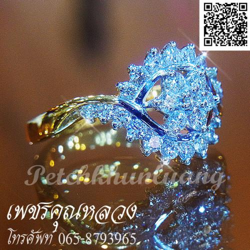 แหวนเพชร..แหวนหมั้น..แหวนแต่งงาน..ของขวัญ..ของฝาก..เพชรคัดน้ำงามเล่นไฟดีสุดสุดค่ะ** 1