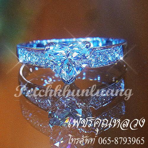 แหวนเพชรheart shape .. 1กะรัต .. แหวนหมั้น..แหวนแต่งงาน..ของขวัญ..ของฝาก..เพชรคัดน้ำงามเล่นไฟดีสุดสุ