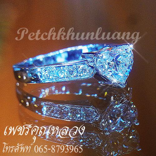 แหวนเพชรheart shape .. 1กะรัต .. แหวนหมั้น..แหวนแต่งงาน..ของขวัญ..ของฝาก..เพชรคัดน้ำงามเล่นไฟดีสุดสุ 1