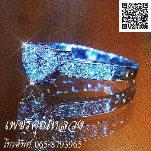 แหวนเพชรheart shape .. 1กะรัต .. แหวนหมั้น..แหวนแต่งงาน..ของขวัญ..ของฝาก..เพชรคัดน้ำงามเล่นไฟดีสุดสุ 2