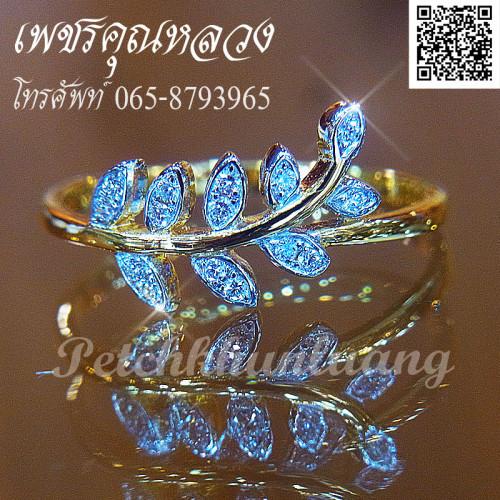 แหวนเพชรใบมะกอก..แหวนเพชร..ของขวัญ..ของฝาก..ใส่เสริมโชคเสริมเฮง..เพชรคัดน้ำงามเล่นไฟดีสุดสุดค่ะ**
