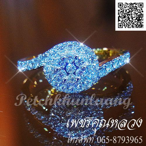 แหวนเพชร..แหวนหมั้น..แหวนแต่งงาน..ของขวัญ..ของฝาก..เพชรคัดน้ำงามเล่นไฟดีสุดสุดค่ะ**