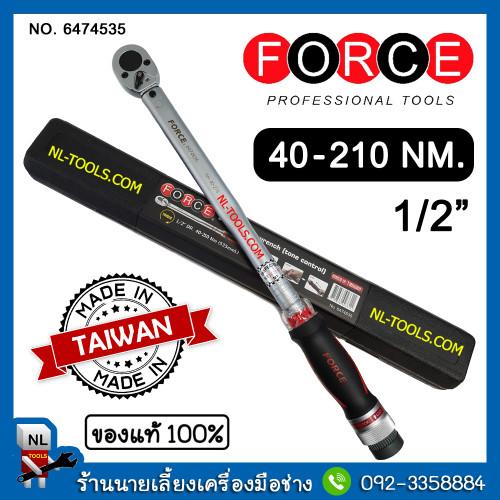 ประแจปอนด์,ประแจปอนด์ Force(6474535), 1/2 นิ้ว หรือ 4 หุน 40-210 NM (เครื่องมือช่าง)(J,TMV)