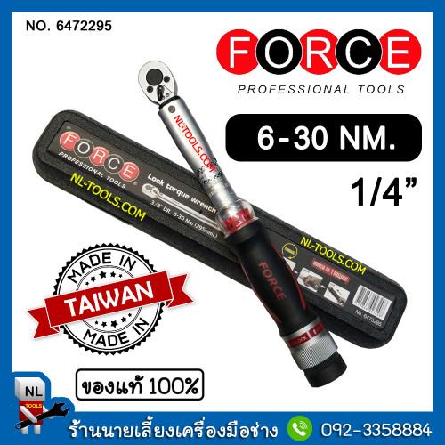 ประแจปอนด์, ประแจปอนด์ Force(2295), 1/4 นิ้ว หรือ 2 หุน  6-30 NM(เครื่องมือช่าง)(J,KNV)