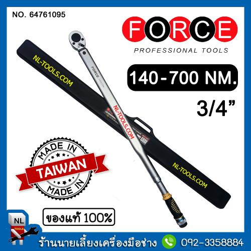 ประแจปอนด์,ประแจปอนด์ Force(1095), 3/4 นิ้ว ,140-700 NM (เครื่องมือช่าง)(DVJV)