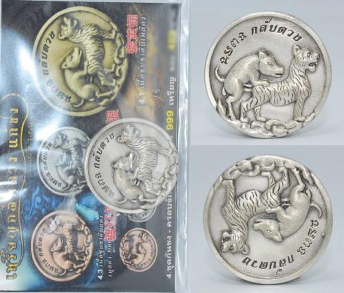 เหรียญหมูปี้เสือ เนื้อสัมฤทธิ์ชุบซาตินเงิน ครูบาคำเป็ง สำนักสงฆ์มะค่างาม 2564 ขนาด 3.0 ซม