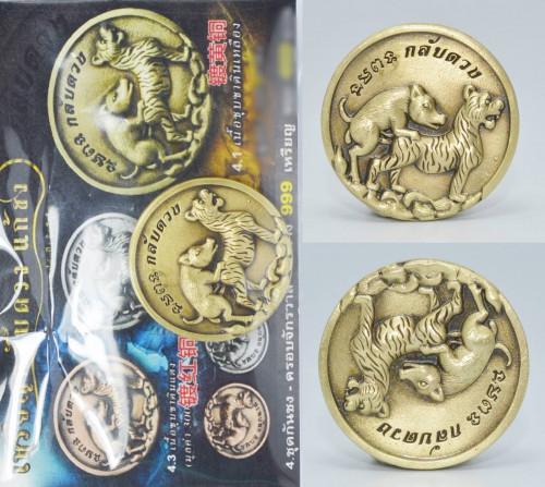 เหรียญหมูปี้เสือ เนื้อสัมฤทธิ์ชุบซาตินเหลือง ครูบาคำเป็ง สำนักสงฆ์มะค่างาม 2564 ขนาด 3.0 ซม_Copy