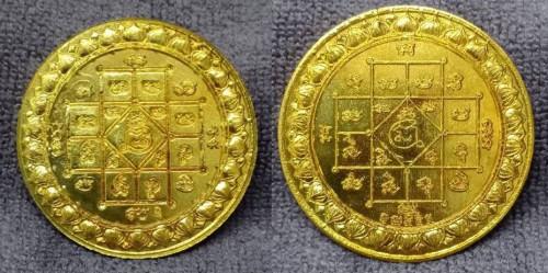 เหรียญบารมีหมื่นโลกธาตุ พระยันต์มหาบุรุษแปดจำพวก เนื้อชนวน นิตยสารอุณมิลิต จัดสร้าง ขนาด 3.3 ซม ปี 2