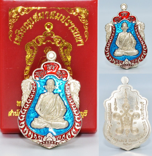 เหรียญเสมาสมปราถนา เนื้ออัลปาก้าลงยา  หลวงปู่บุญมา สำนักสงฆ์เขาแก้วทอง ปี2564