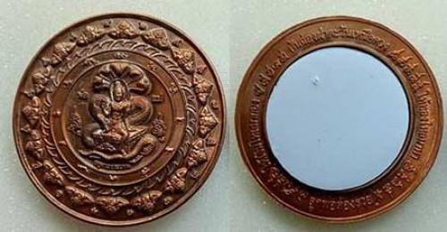 จตุคามรามเทพ  เหรียญคันฉ่อง เนื้อทองแดง ขนาดใหญ่ 5 ซม วัดพุทไธศวรรย์ 2550
