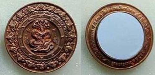 จตุคามรามเทพ  เหรียญคันฉ่อง เนื้อทองแดง ขนาดใหญ่ 3.3 ซม วัดพุทไธศวรรย์ 2550_Copy