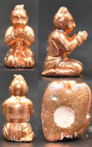 กุมารีหนูทองวลี เนื้อทองแดง พระครูปืน วัดลาดชะโด สูง 1.7 ซม กว้าง 0.8 ซม 2564