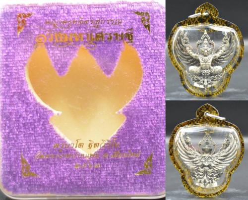 พญาครุฑจิตรสุบรรณ รุ่นดวงมหาเศรษฐี เนื้อรมซาตินเงิน ครูบาโต วัดพระบาทปางแฟน 2563
