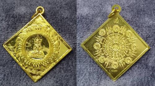 เหรียญพุทธจักรชัยสิทธิ หรือ เหรียญธรรมมหาสำเร็จ นิตยสารอุณมิลิต จัดสร้าง 2561