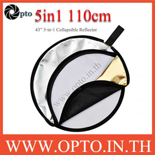 110cm 5 in 1 Light Mulit Collapsible Reflector