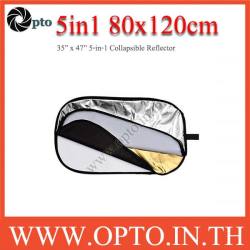 80cm x 120cm 5-in-1 Collapsible Reflector