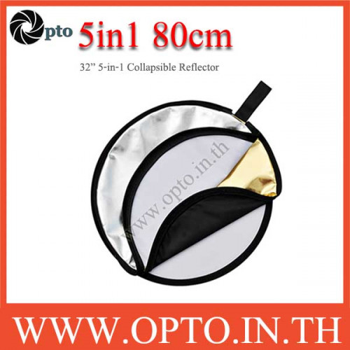 80cm 5 in 1 Light Mulit Collapsible Reflector