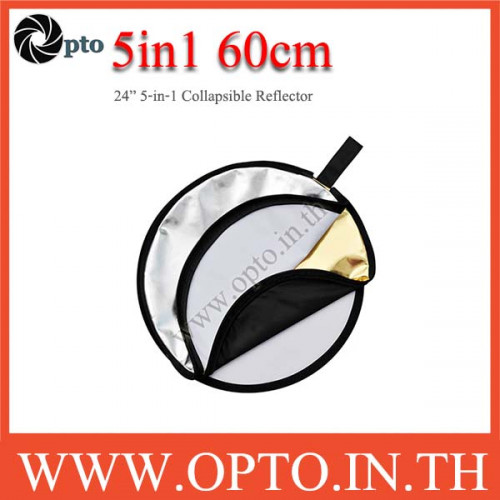 60cm 5 in 1 Light Mulit Collapsible Reflector
