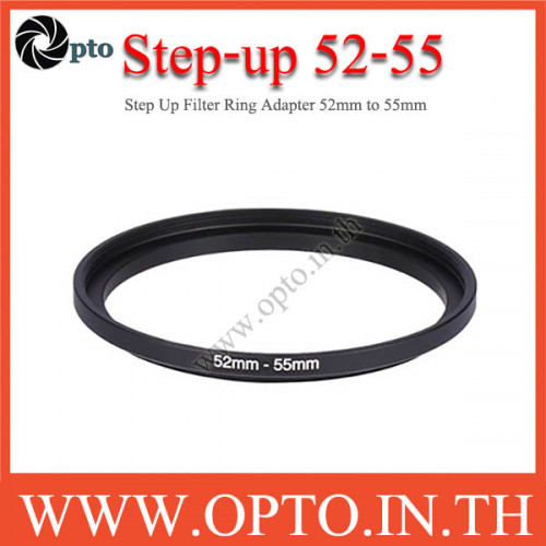 Step Up Filter Ring Adapter 52 to 55  (52mm-55mm)