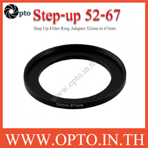 Step Up Filter Ring Adapter 52 to 67  (52mm-67mm)
