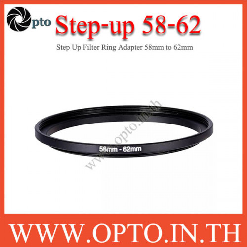 Step Up Filter Ring Adapter 58 to 62  (58mm-62mm)