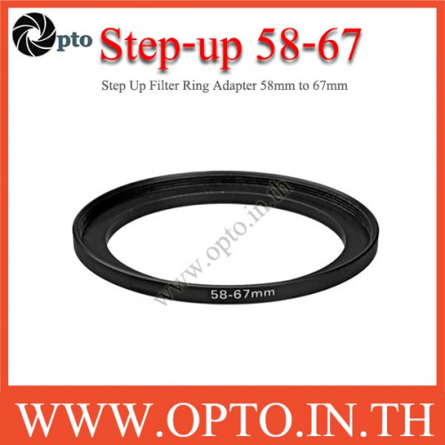 Step Up Filter Ring Adapter 58 to 67  (58mm-67mm)