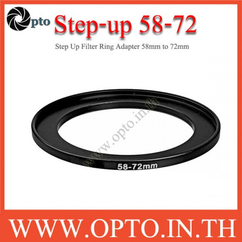 Step Up Filter Ring Adapter 58 to 72  (58mm-72mm)