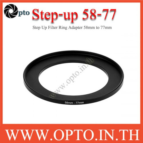Step Up Filter Ring Adapter 58 to 77  (58mm-77mm)