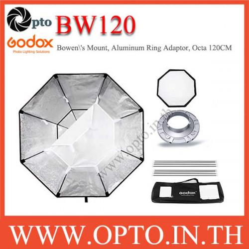 BW120 Bowen\'s Mount, Aluminum Ring Adaptor, Octa 120CM