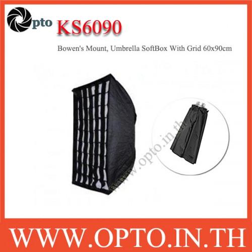 KS6090 Bowen\'s Mount, Umbrella SoftBox With Grid, Retangular 60×90CM