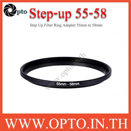 Step Up Filter Ring Adapter 55 to 58  (55mm-58mm)