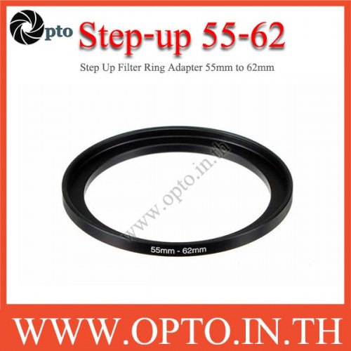 Step Up Filter Ring Adapter 55 to 62  (55mm-62mm)