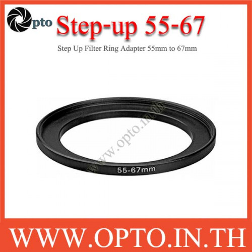 Step Up Filter Ring Adapter 55 to 67  (55mm-67mm)