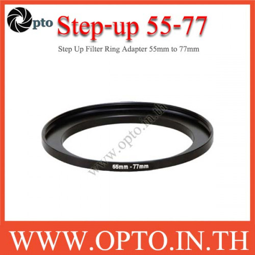 Step Up Filter Ring Adapter 55 to 77  (55mm-77mm)
