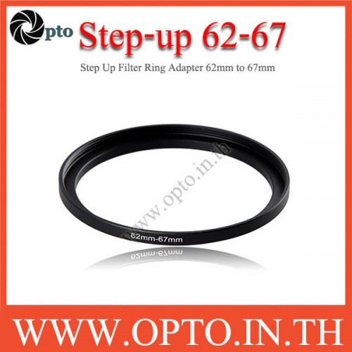 Step Up Filter Ring Adapter 62 to 67  (62mm-67mm)