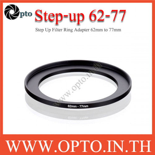 Step Up Filter Ring Adapter 62 to 77  (62mm-77mm)