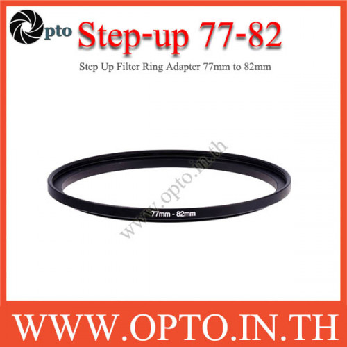 Step Up Filter Ring Adapter 77 to 82  (77mm-82mm)