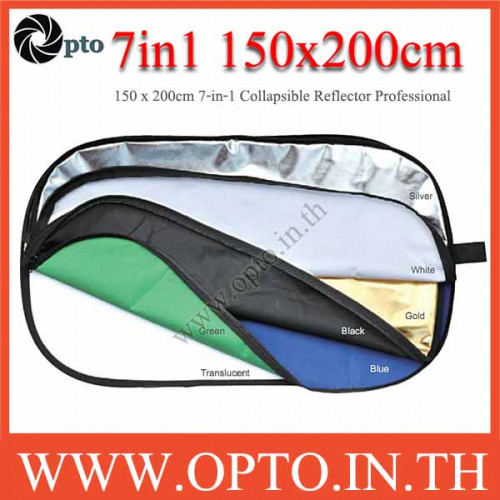 150 x 200cm 7-in-1 Collapsible Reflector Professional