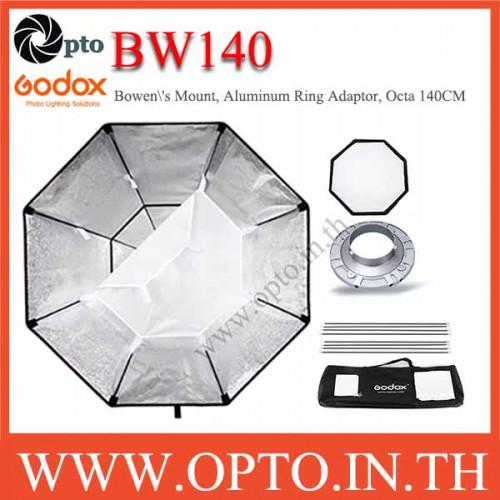 BW140 Bowen\'s Mount, Aluminum Ring Adaptor, Octa 140CM