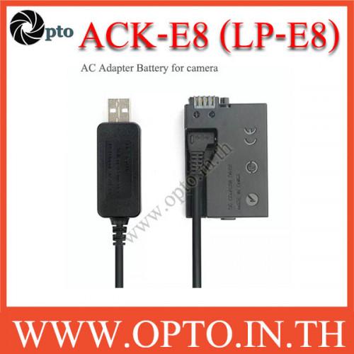 ACK-E8 AC Adapter Battery LP-E8 for Canon Camera 550D 600D 650D 700D แบตเตอรี่แบบUSB