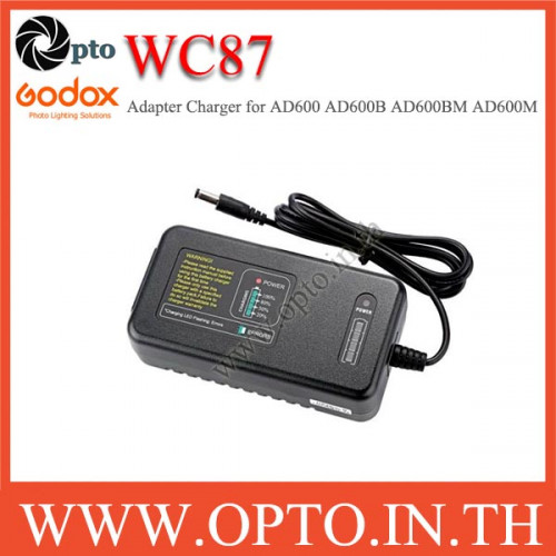WC87 Adapter Godox Charger  for AD600 AD600B AD600BM AD600M Studio Flashes ที่ชาร์ตสำหรับแฟลชโกดอก