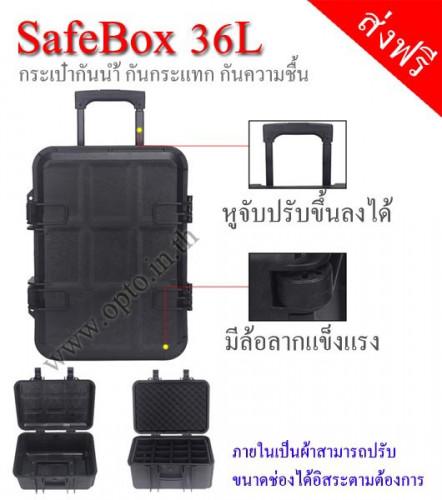 SafeBox Eco36L สีดำ same Pelican Waterproof Case กระเป๋ากล้องกันกระแทกกันน้ำกันความชื้น มีล้อลาก 1