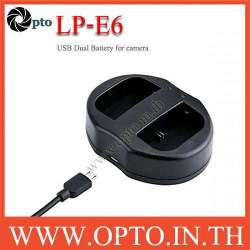 LP-E6 USB Dual Battery Canon Charger แท่นชาร์จคู่ แบตเตอรี่Canon LP-E6