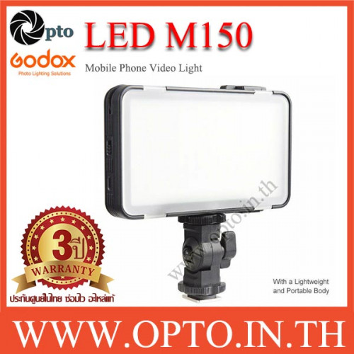LED M150 Godox 5500K LED Video Light Mini for Camera and Mobile ไฟต่อเนื่องสำหรับถ่ายภาพและวีดีโอ
