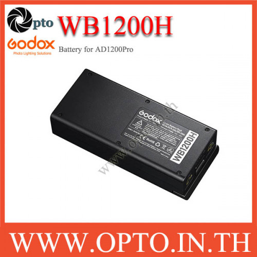 WB1200H Battery for AD1200Pro