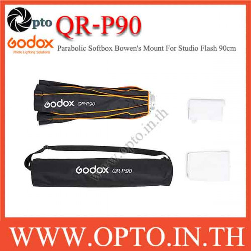 QR-P90 Godox Parabolic Softbox Bowen\'s Mount For Studio Flash, 90CM พาราโบลิกซอฟท์บ๊อกซ์ ไฟสตูดิโอ