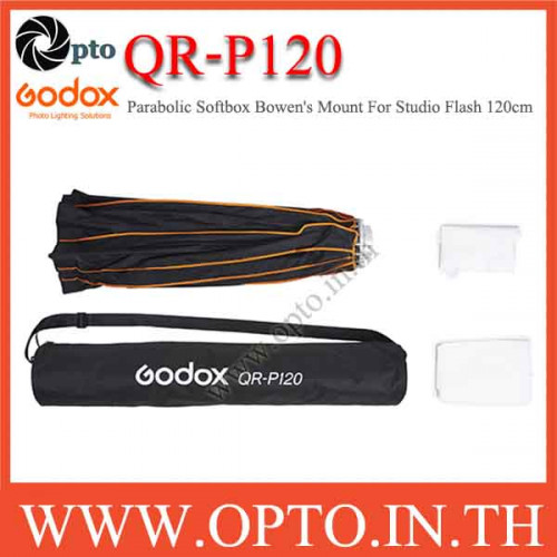 QR-P120 Godox Parabolic Softbox Bowen\'s Mount For Studio Flash, 120CM พาราโบลิกซอฟท์บ๊อกซ์ ไฟสตูดิโ