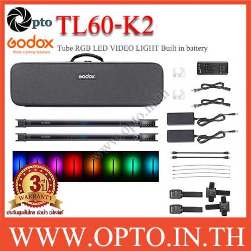 TL60-K2 Godox Tube RGB LED VIDEO LIGHT Built in battery  ไฟต่อเนื่องแบบพกพา ถ่ายรูป ถ่ายวีดีโอ