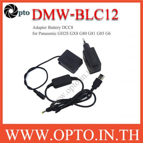 สายชาร์จ USB DMW-BLC12+AC Adapter Battery DCC8 for Panasonic Camera แบตเตอรี่แบบเสียบปลั๊กไฟหรือUSB